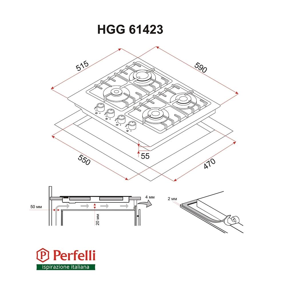 Поверхность газовая на стекле Perfelli HGG 61423 WH