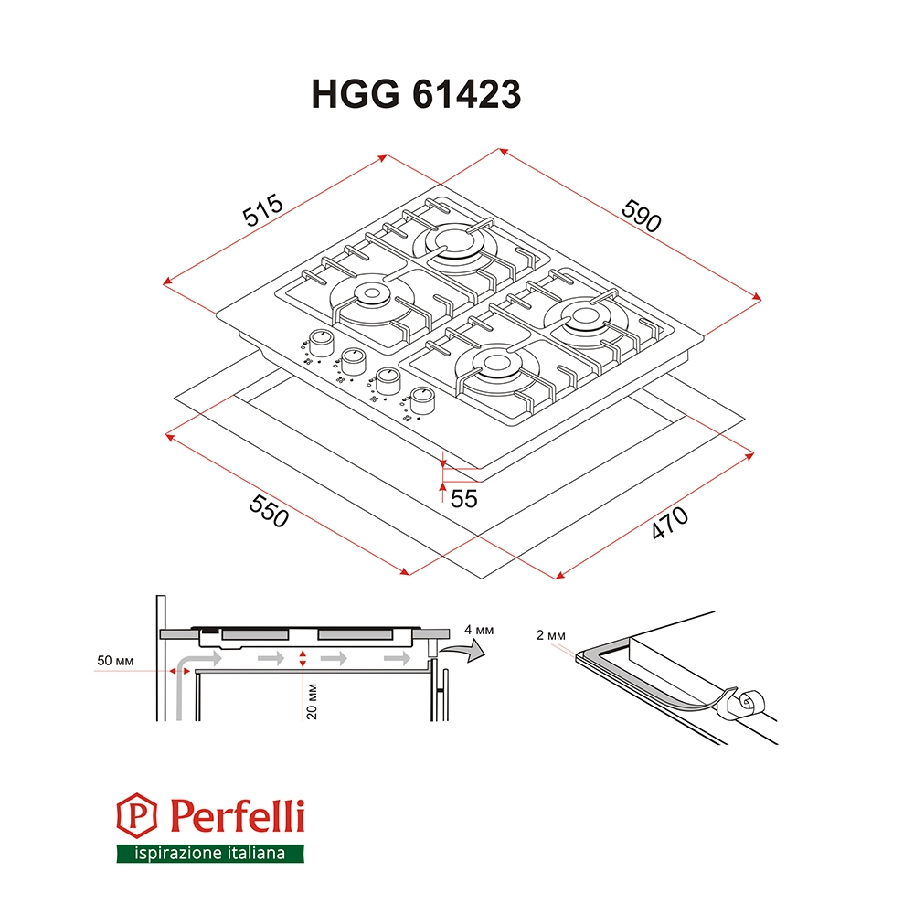 Gas Surface On Glass Perfelli HGG 61423 WH