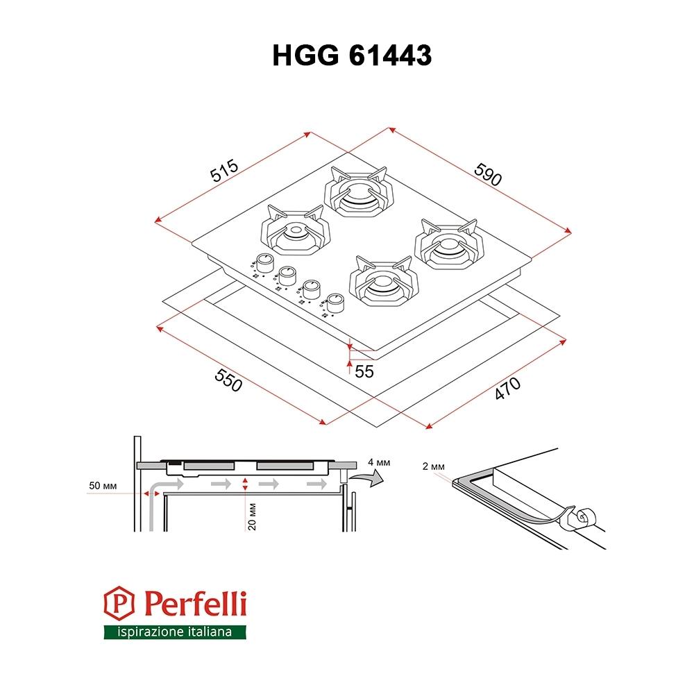Поверхность газовая на стекле Perfelli HGG 61443 IV