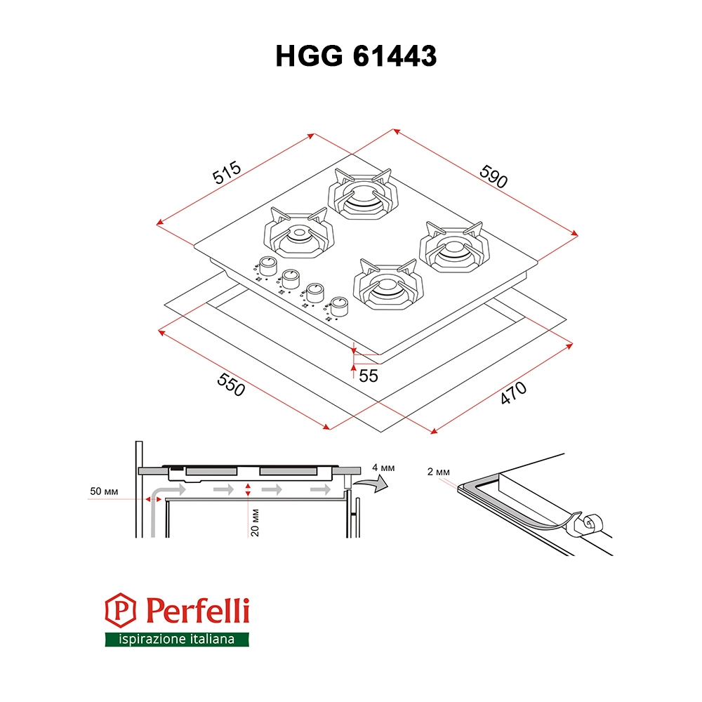 Gas Surface On Glass Perfelli HGG 61443 WH