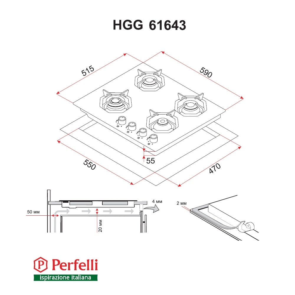 Gas Surface On Glass Perfelli HGG 61643 BL