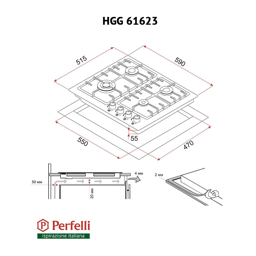 Поверхность газовая на стекле Perfelli HGG 61623 WH