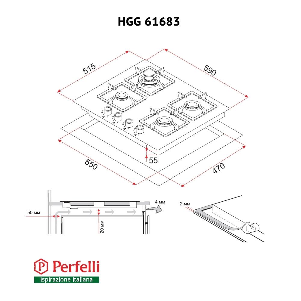 Поверхность газовая на стекле Perfelli HGG 61683 BL