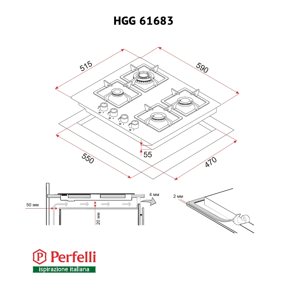 Gas Surface On Glass Perfelli HGG 61683 WH