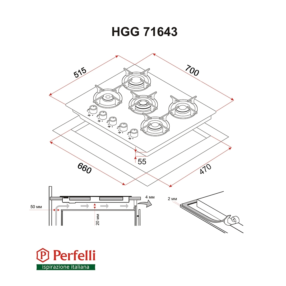 Gas Surface On Glass Perfelli HGG 71643 BL