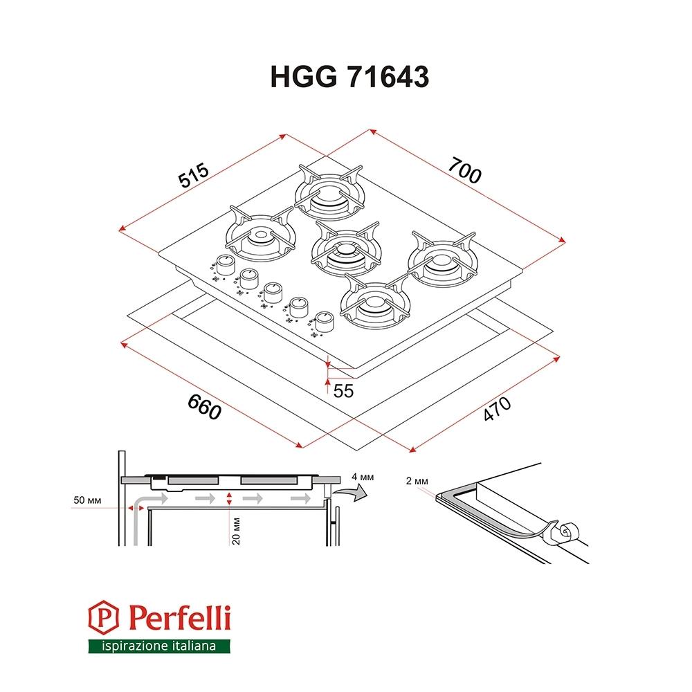 Поверхность газовая на стекле Perfelli HGG 71643 BL