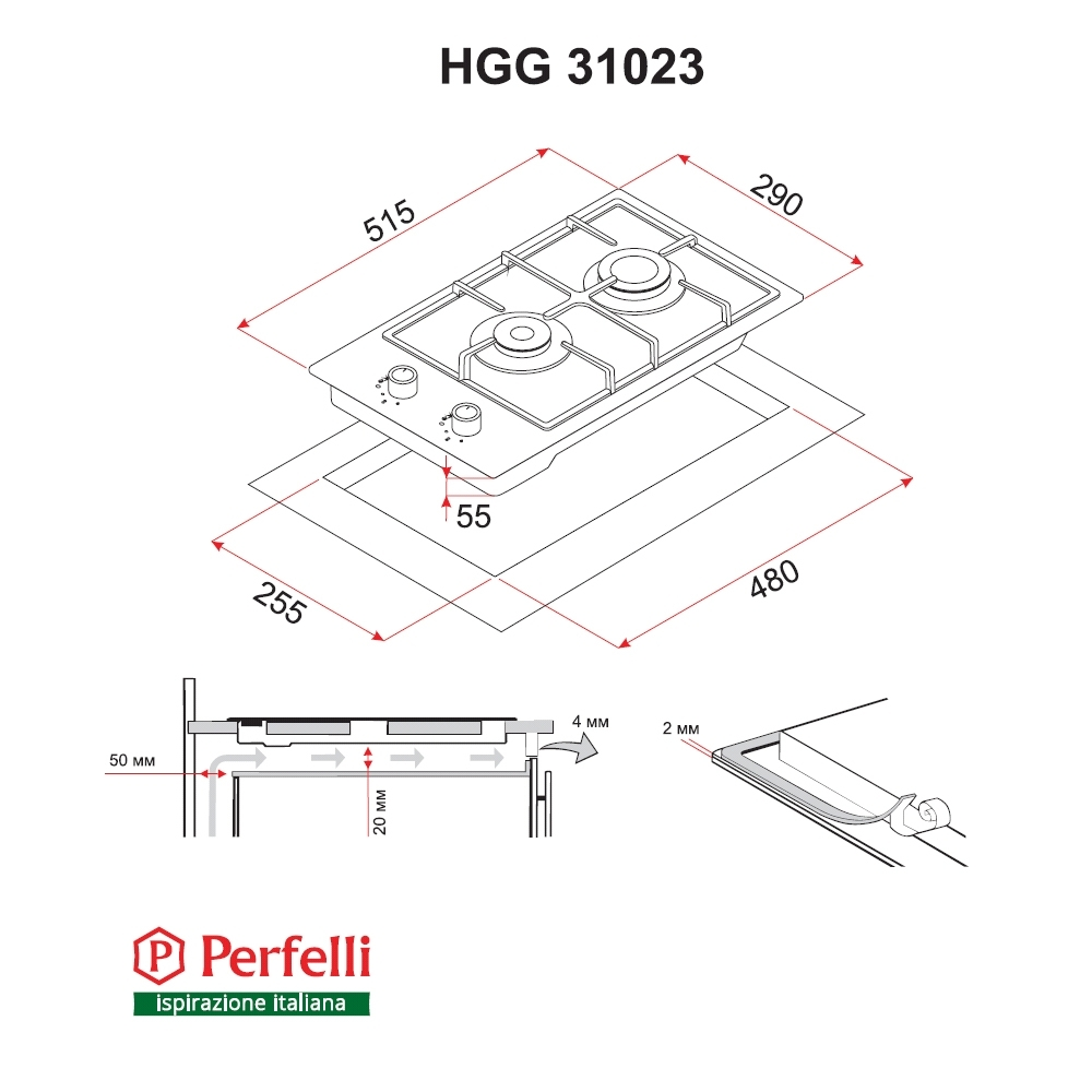 Поверхность газовая Domino на стекле Perfelli HGG 31023 BL