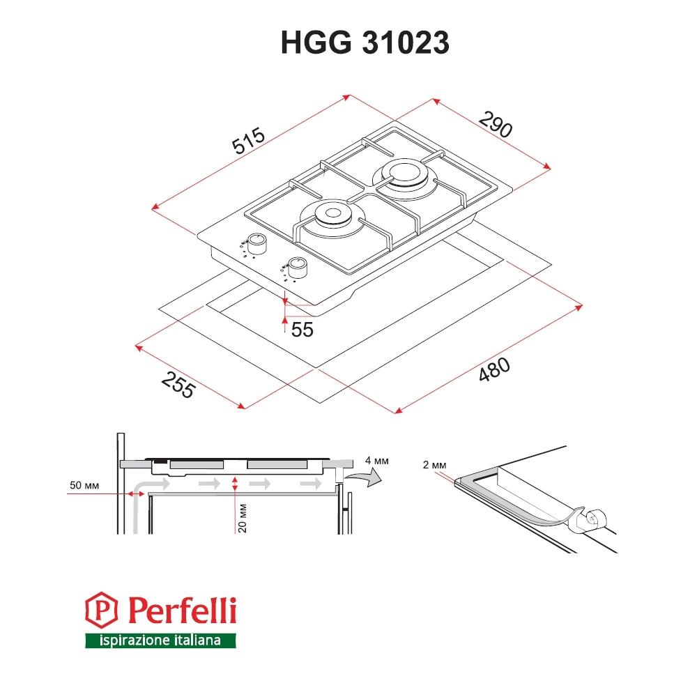 Поверхность газовая Domino на стекле Perfelli HGG 31023 WH