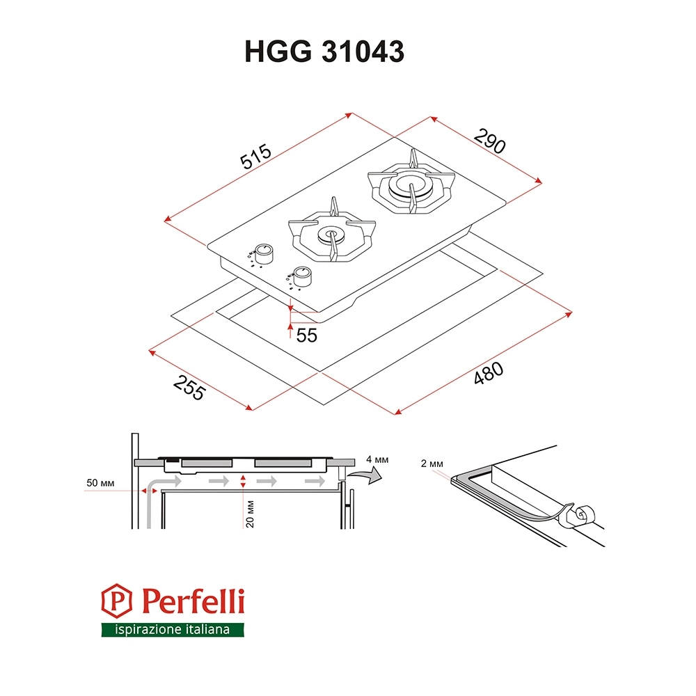 Gas Surface On Glass Perfelli HGG 31043 BL