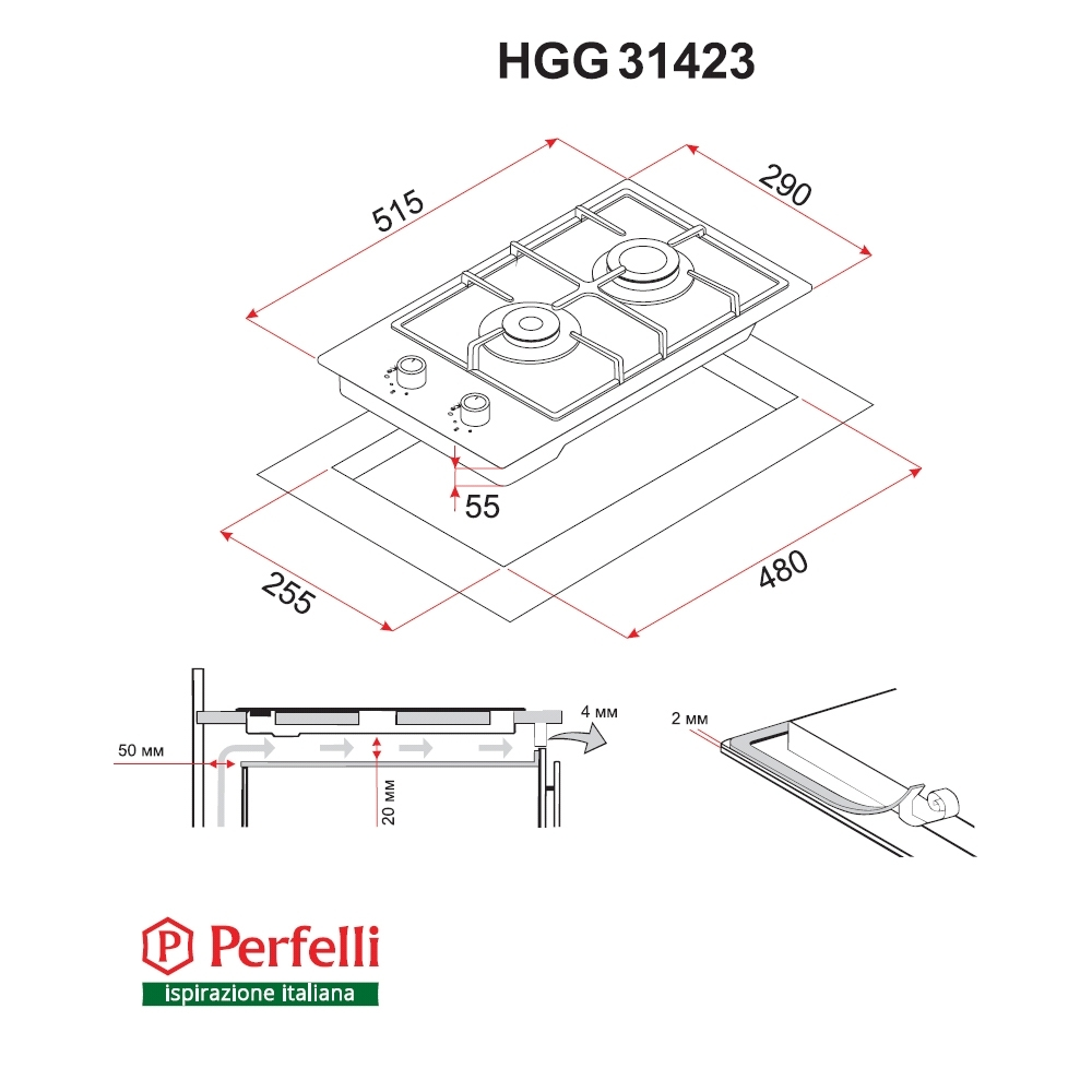 Gas Surface On Glass Perfelli HGG 31423 BL