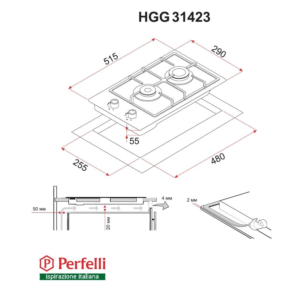 Поверхность газовая Domino на стекле Perfelli HGG 31423 BL