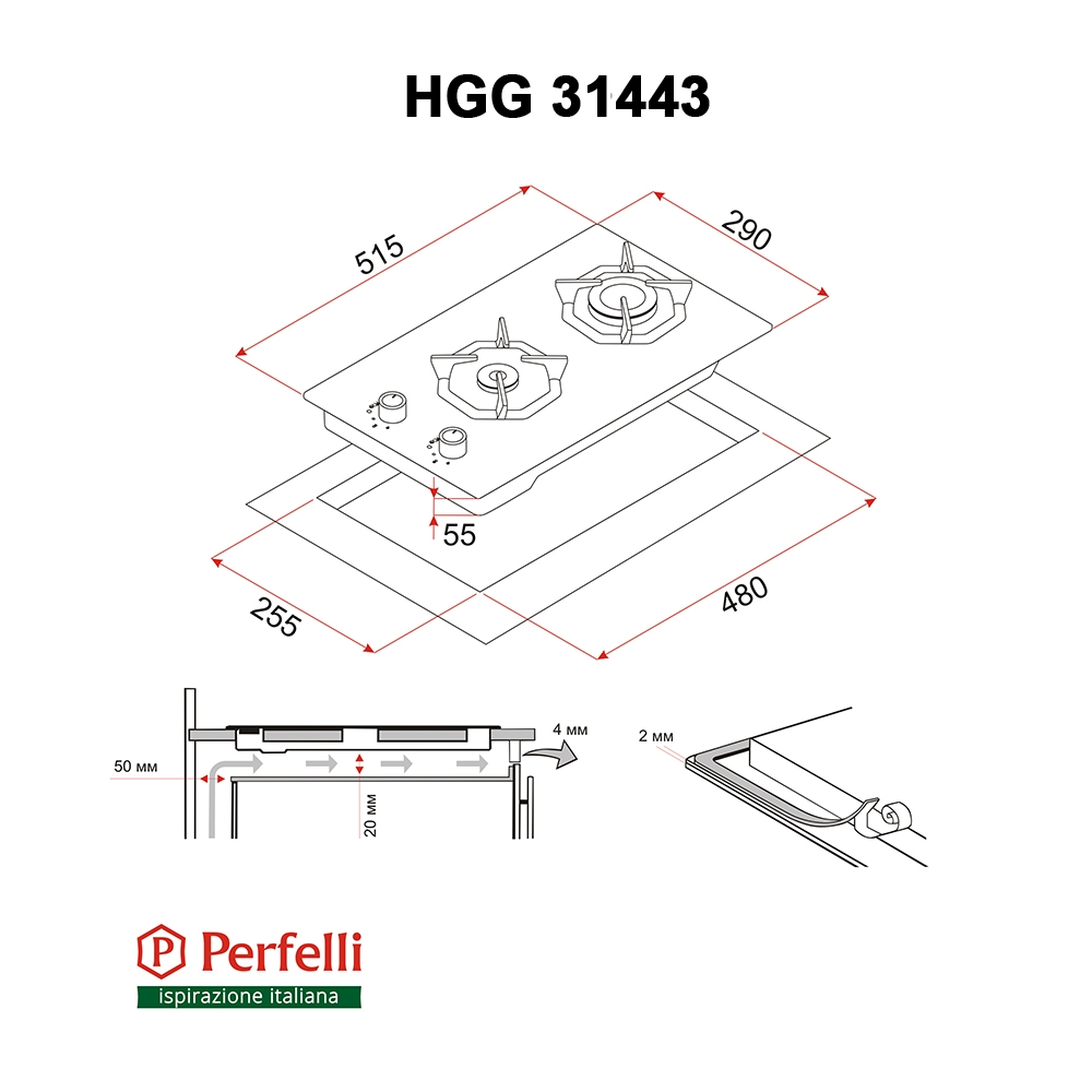 Gas Surface On Glass Perfelli HGG 31443 BL