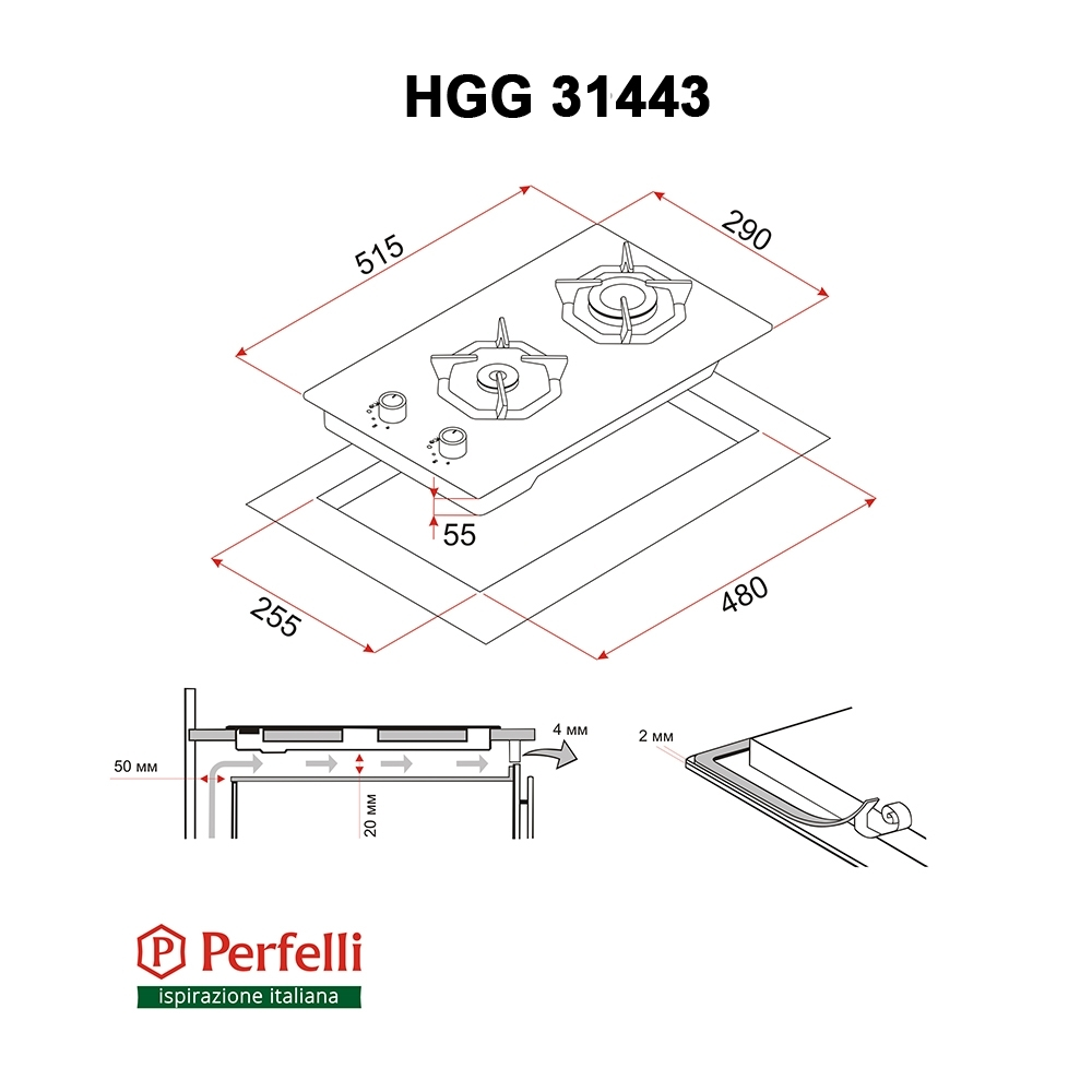 Gas Surface On Glass Perfelli HGG 31443 IV