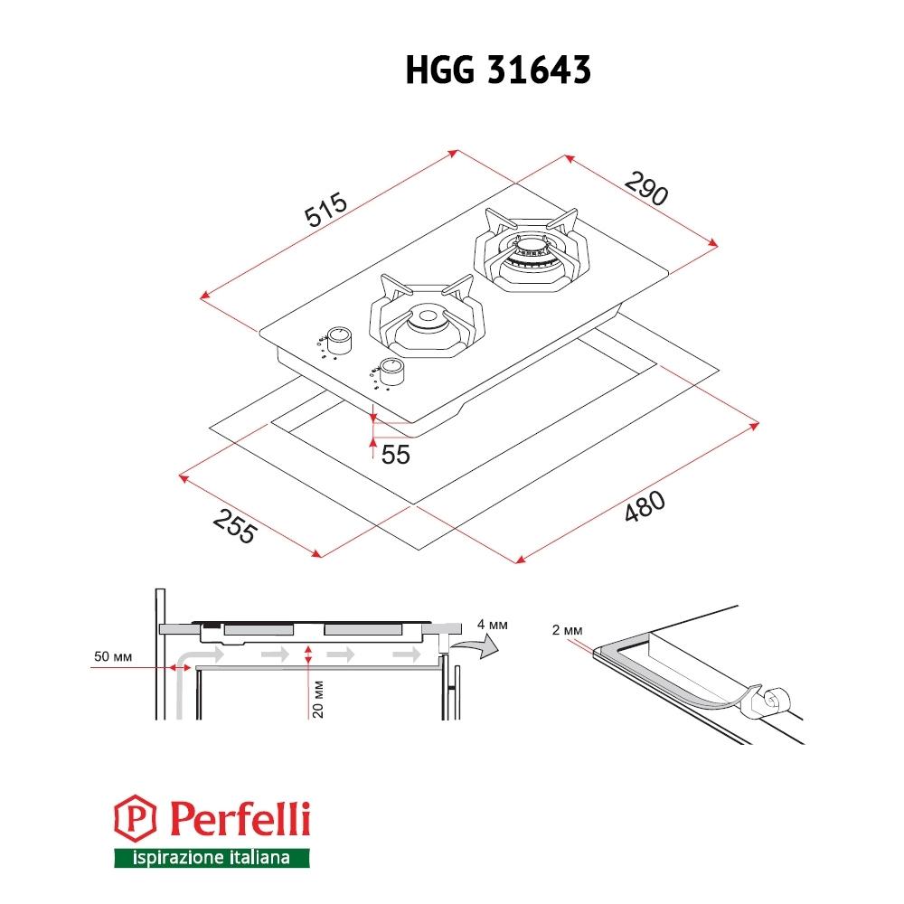 Поверхность газовая Domino на стекле Perfelli HGG 31643 BL