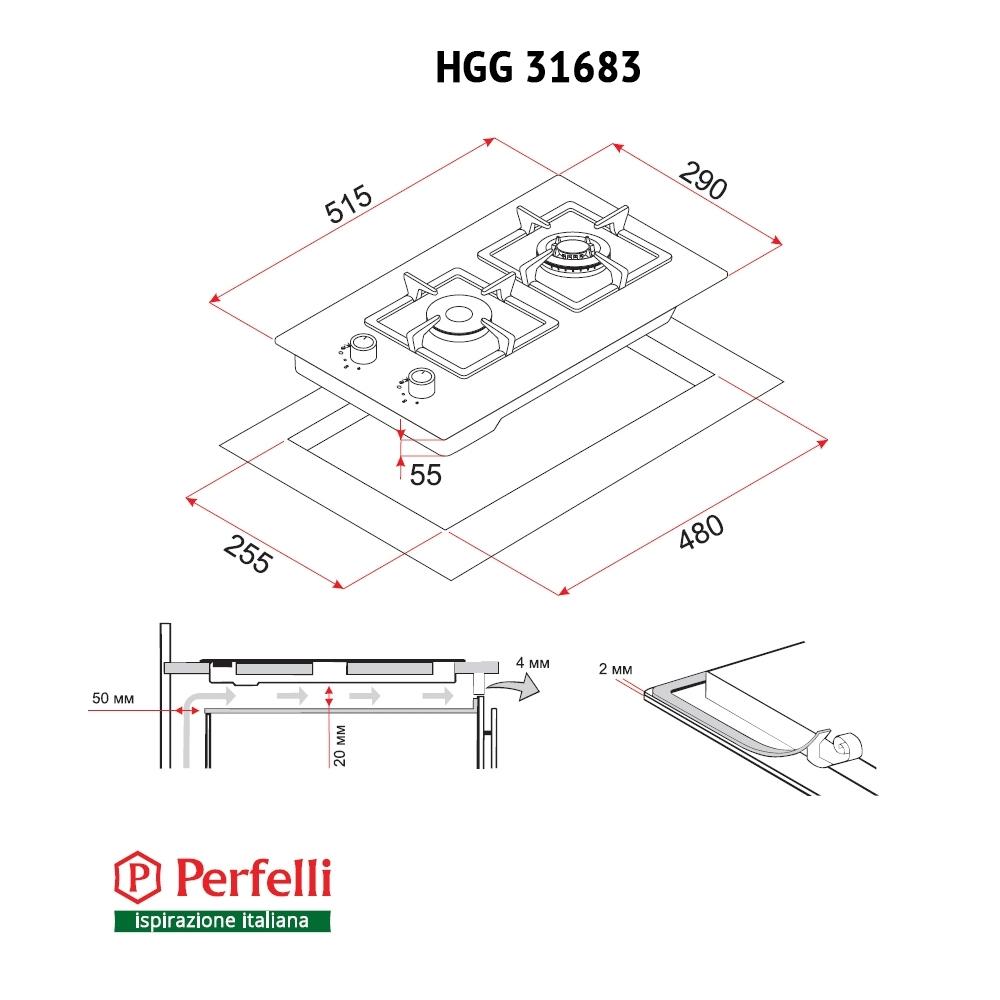 Поверхность газовая Domino на стекле Perfelli HGG 31683 BL