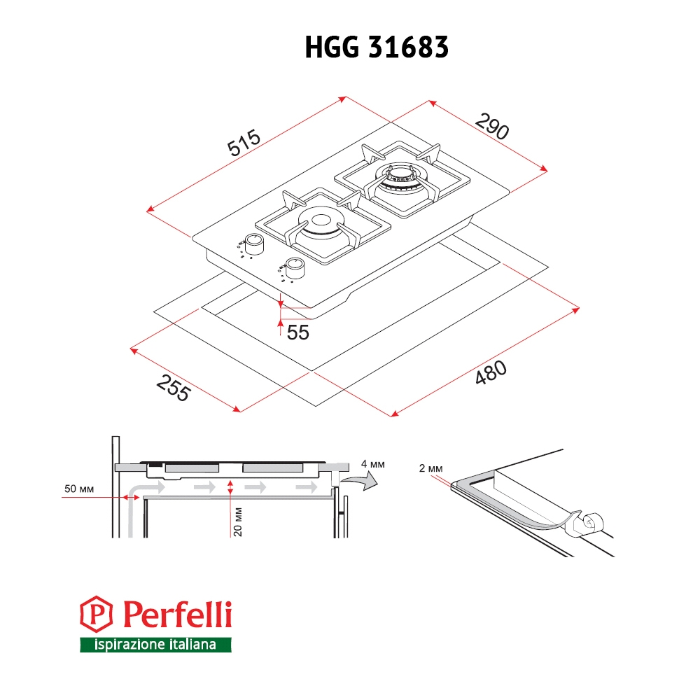 Gas Surface On Glass Perfelli HGG 31683 BL