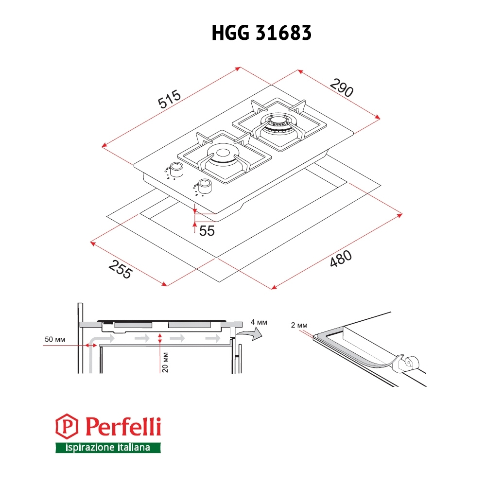 Поверхность газовая Domino на стекле Perfelli HGG 31683 WH