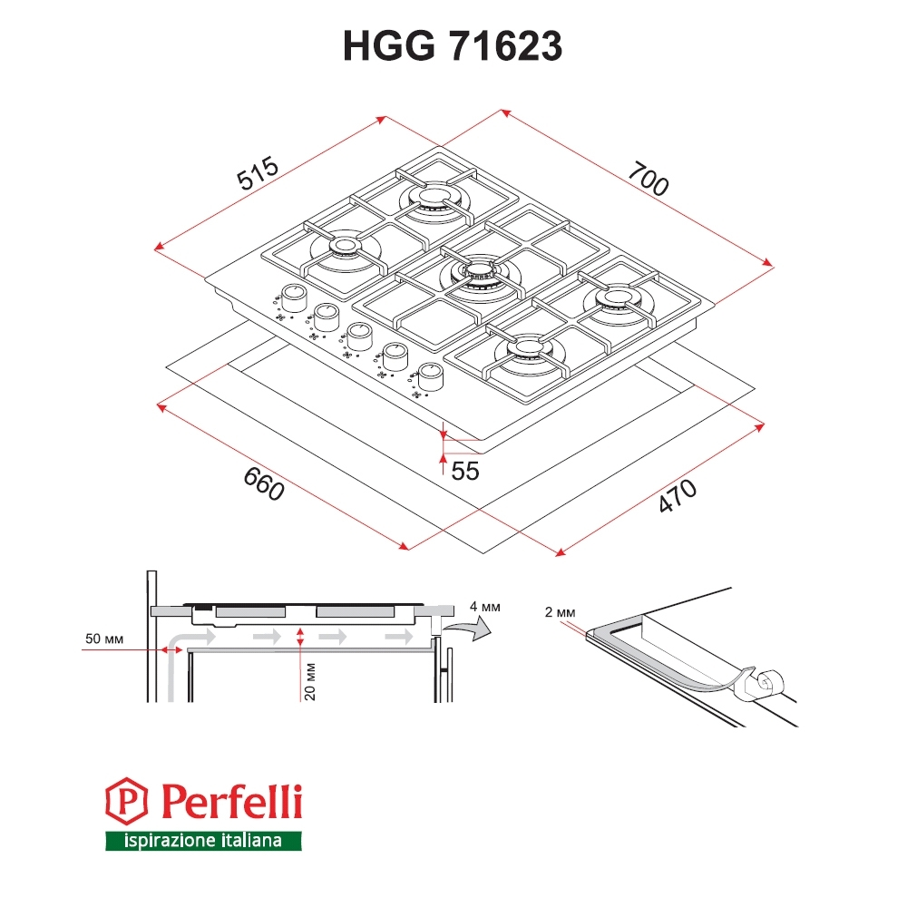 Gas Surface On Glass Perfelli HGG 71623 BL