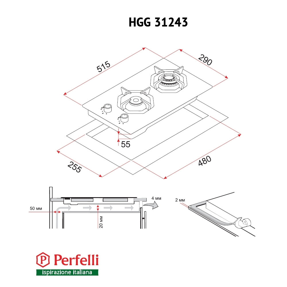 Gas Surface On Glass Perfelli HGG 31243 BL