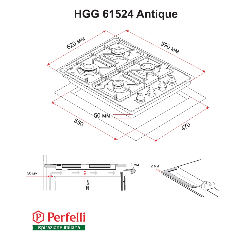 Gas Surface On Glass Perfelli HGG 61524 IV ANTIQUE