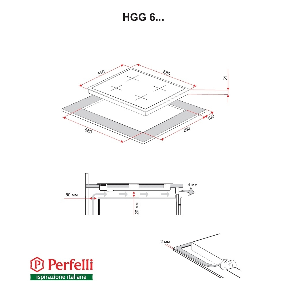 Поверхность газовая на стекле Perfelli HGG 614 W