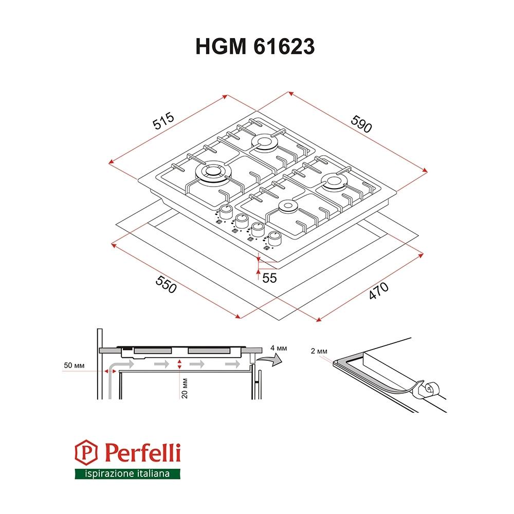 Поверхность газовая на металле Perfelli HGM 61623 WH