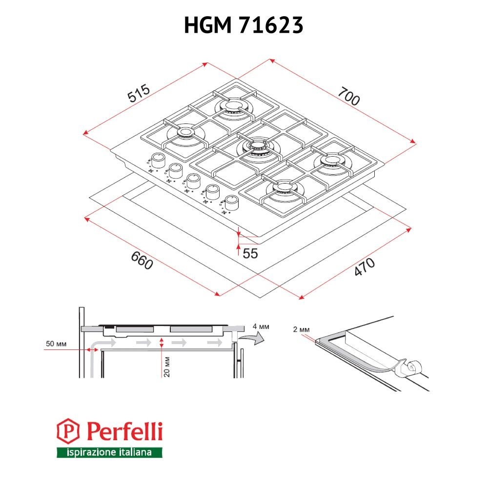Gas Surface On Metal Perfelli HGM 71623 I