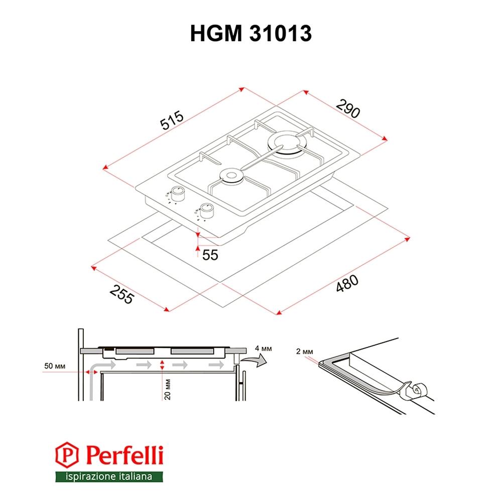 Поверхность газовая Domino на металле Perfelli HGM 31013 WH