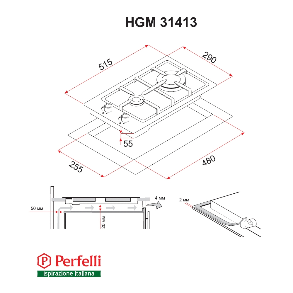 Gas Surface On Metal Perfelli HGM 31413 WH