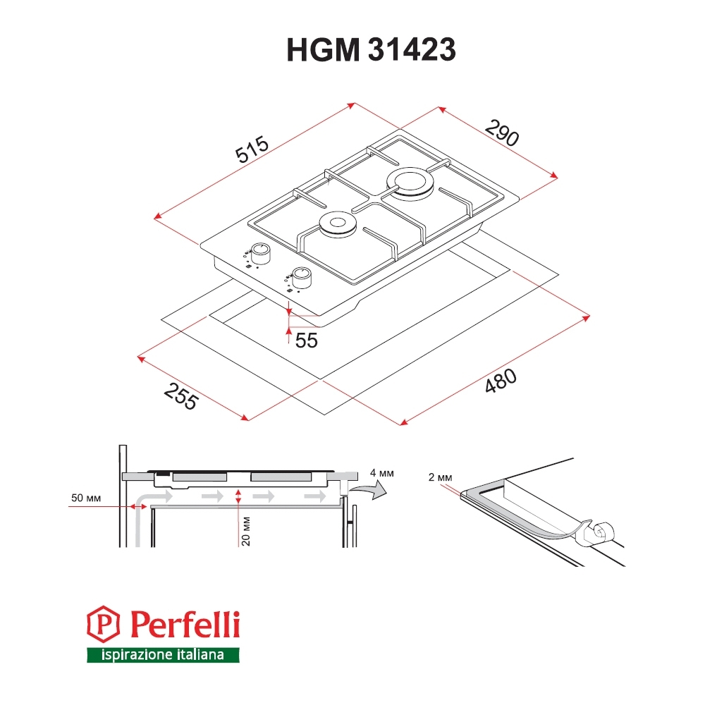 Gas Surface On Metal Perfelli HGM 31423 WH