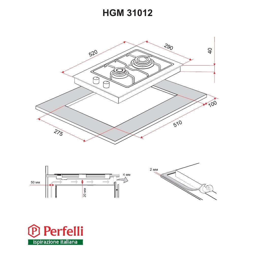 Поверхность газовая Domino на металле Perfelli HGM 31012 BL