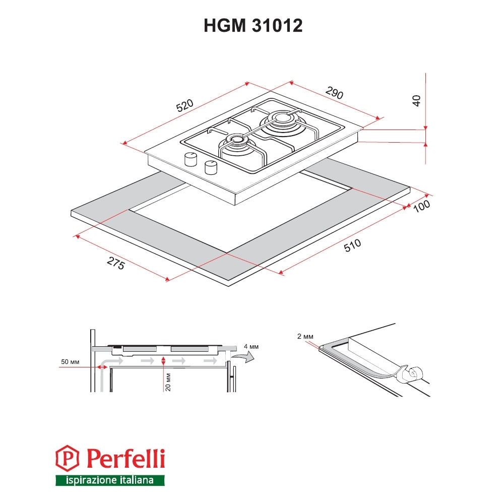 Поверхность газовая Domino на металле Perfelli HGM 31012 W