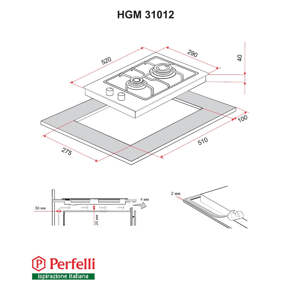 Gas Surface On Metal Perfelli HGM 31012 W