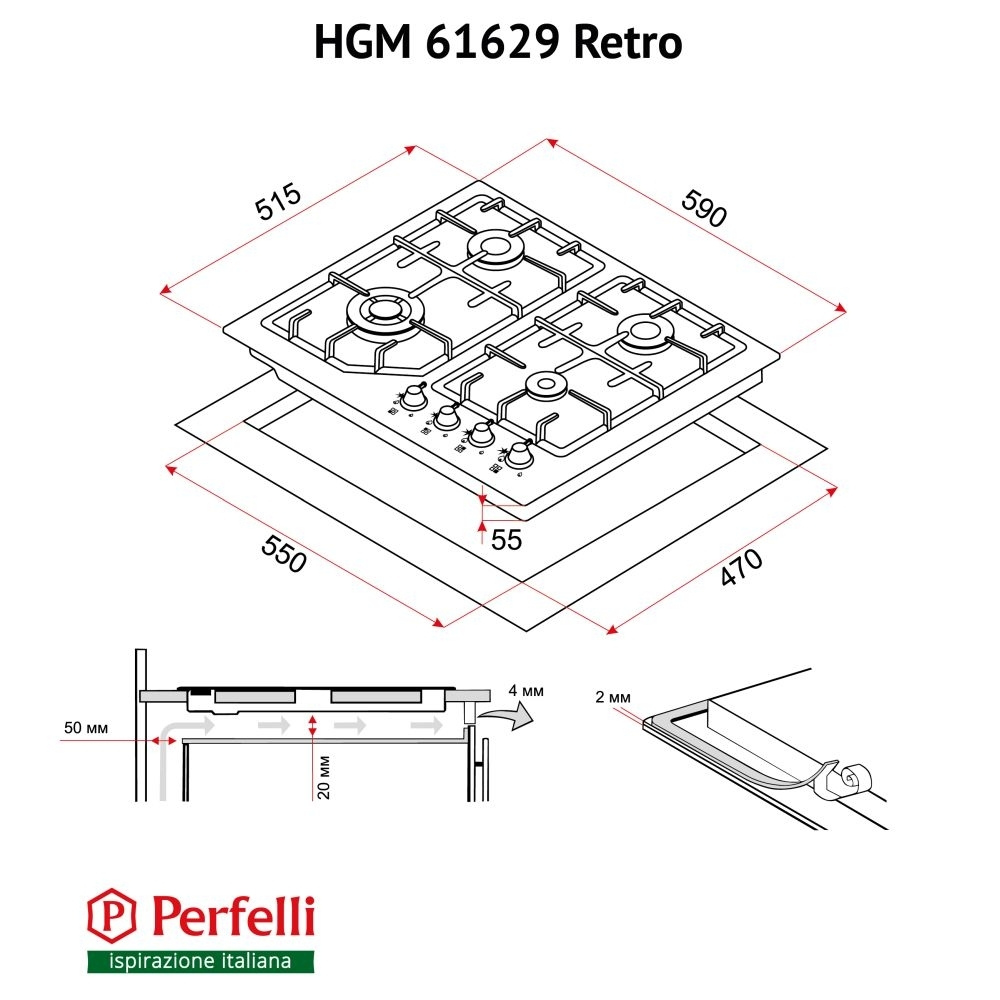 Gas Surface On Metal Perfelli HGM 61629 IV RETRO