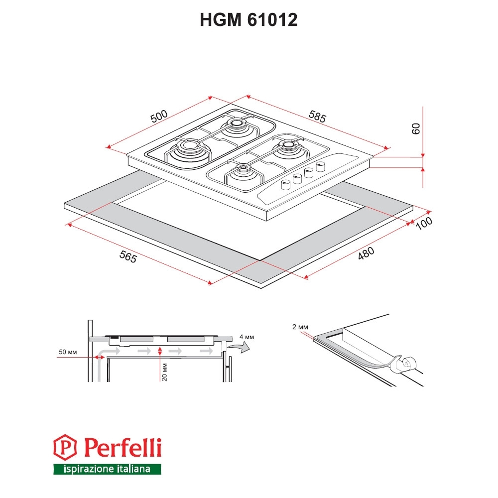 Поверхность газовая на металле Perfelli HGM 61012 BL