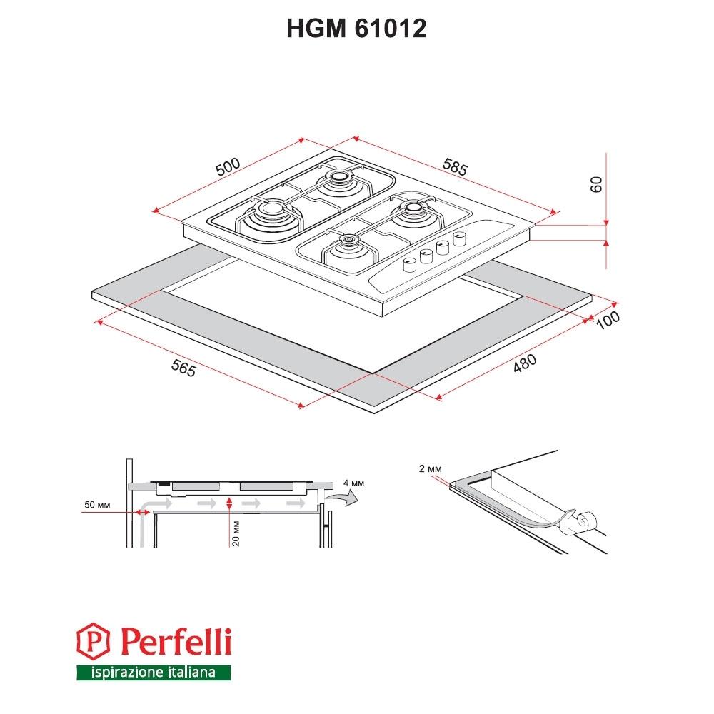 Поверхность газовая на металле Perfelli HGM 61012 W