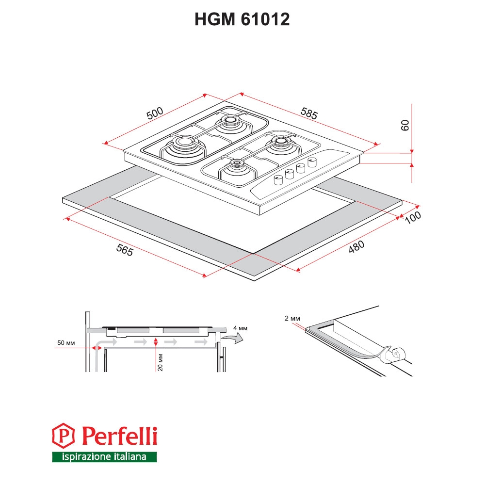 Gas Surface On Metal Perfelli HGM 61012 W