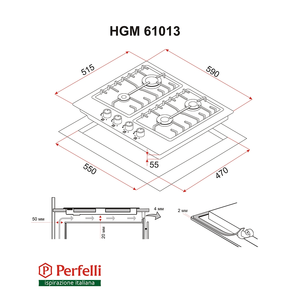 Gas Surface On Metal Perfelli HGM 61013 BL