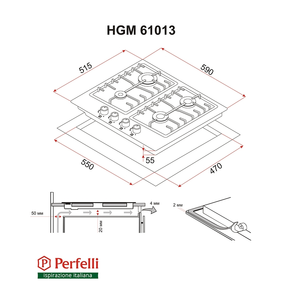 Gas Surface On Metal Perfelli HGM 61013 WH