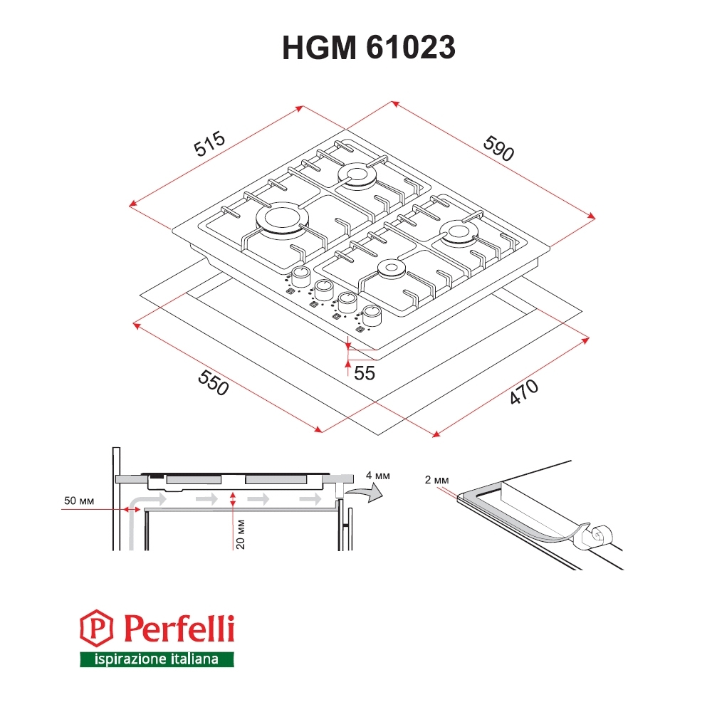 Gas Surface On Metal Perfelli HGM 61023 WH