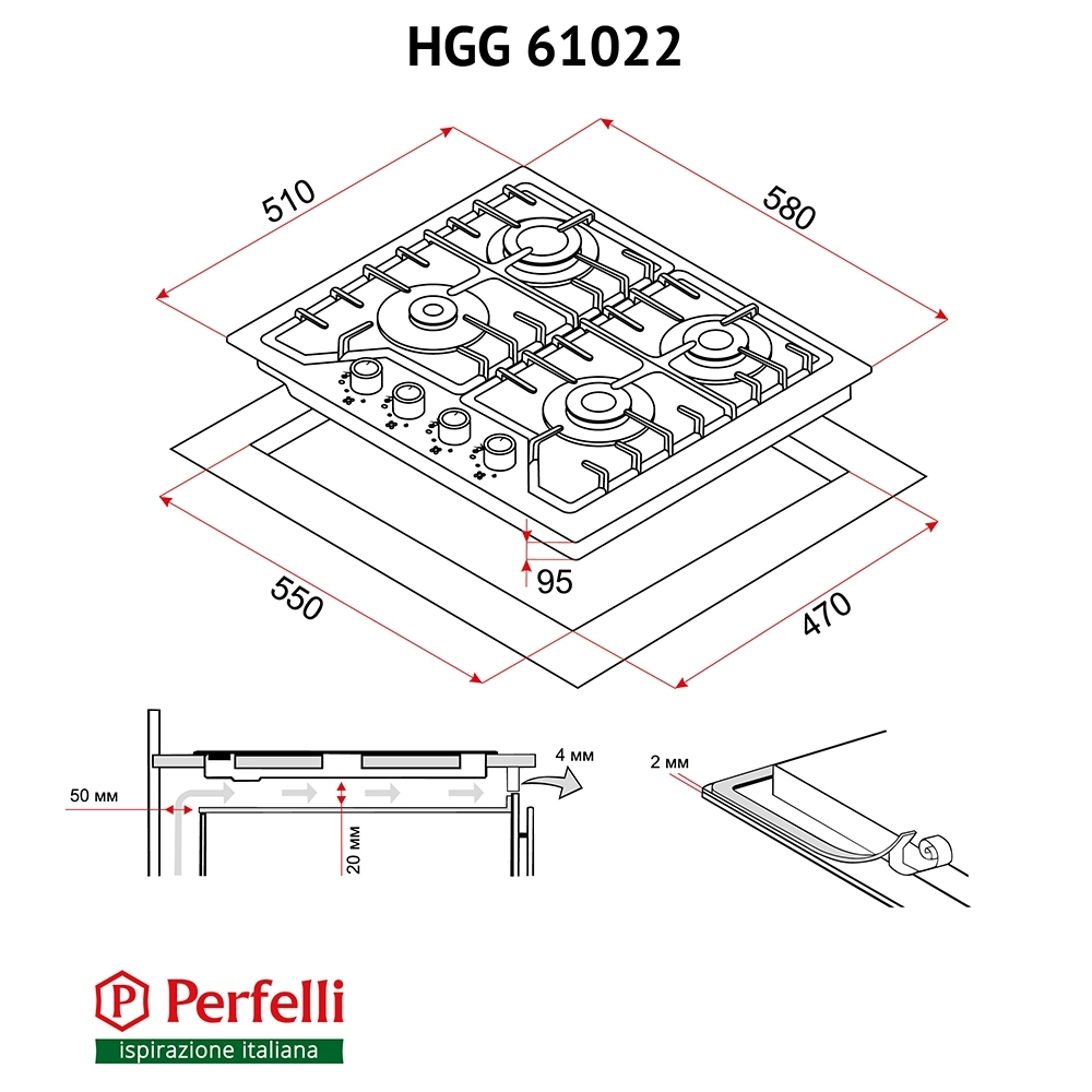 Gas Surface On Glass Perfelli HGG 61022 BL