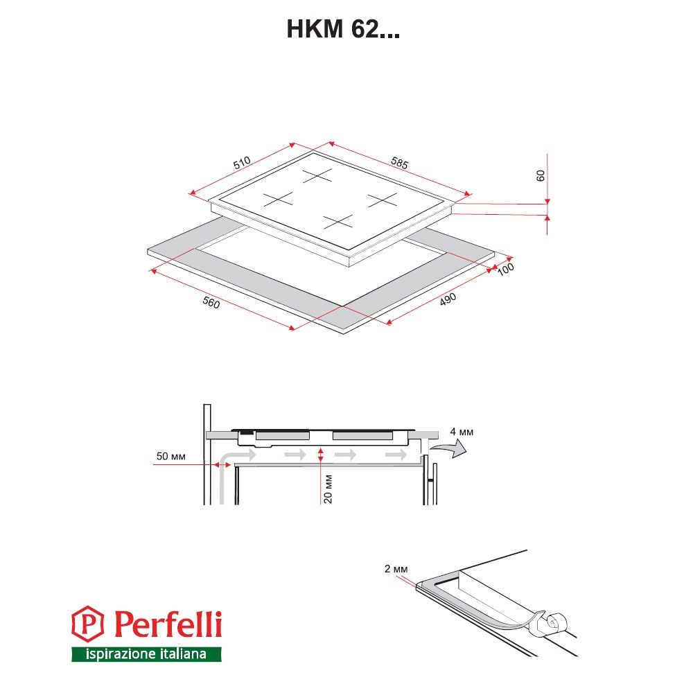 Combined surface Perfelli HKM 620 BL