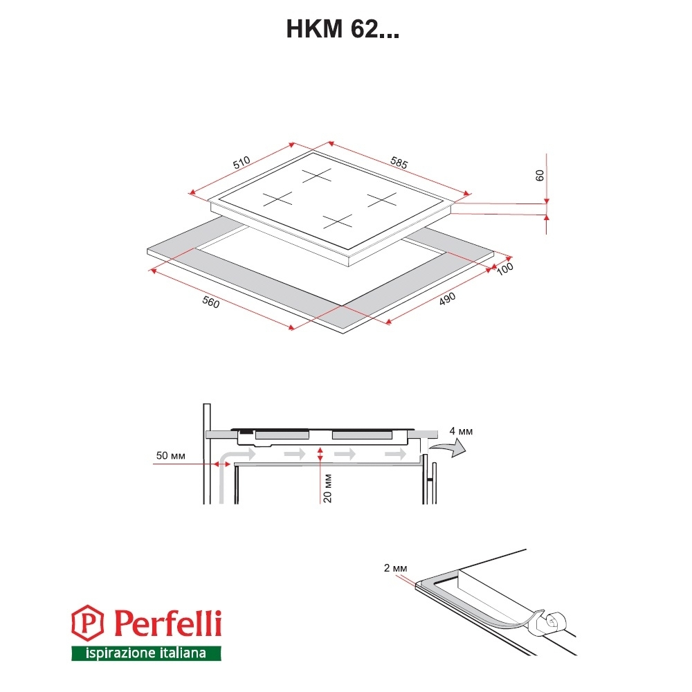 Поверхность газо-электрическая 2+2 Perfelli HKM 621 W
