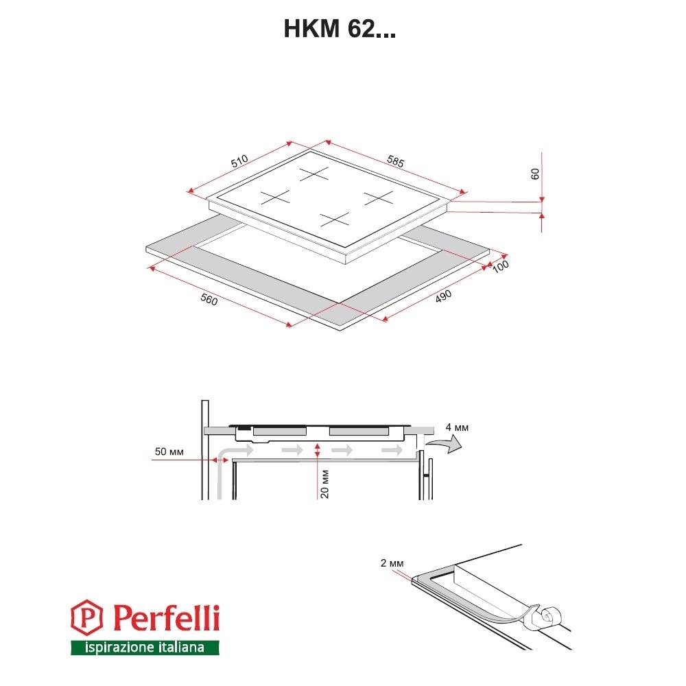 Поверхность газо-электрическая 2+2 Perfelli HKM 627 W