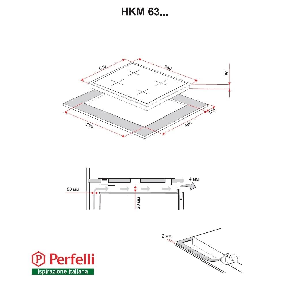 Поверхность газо-электрическая 3+1 Perfelli HKM 630 I