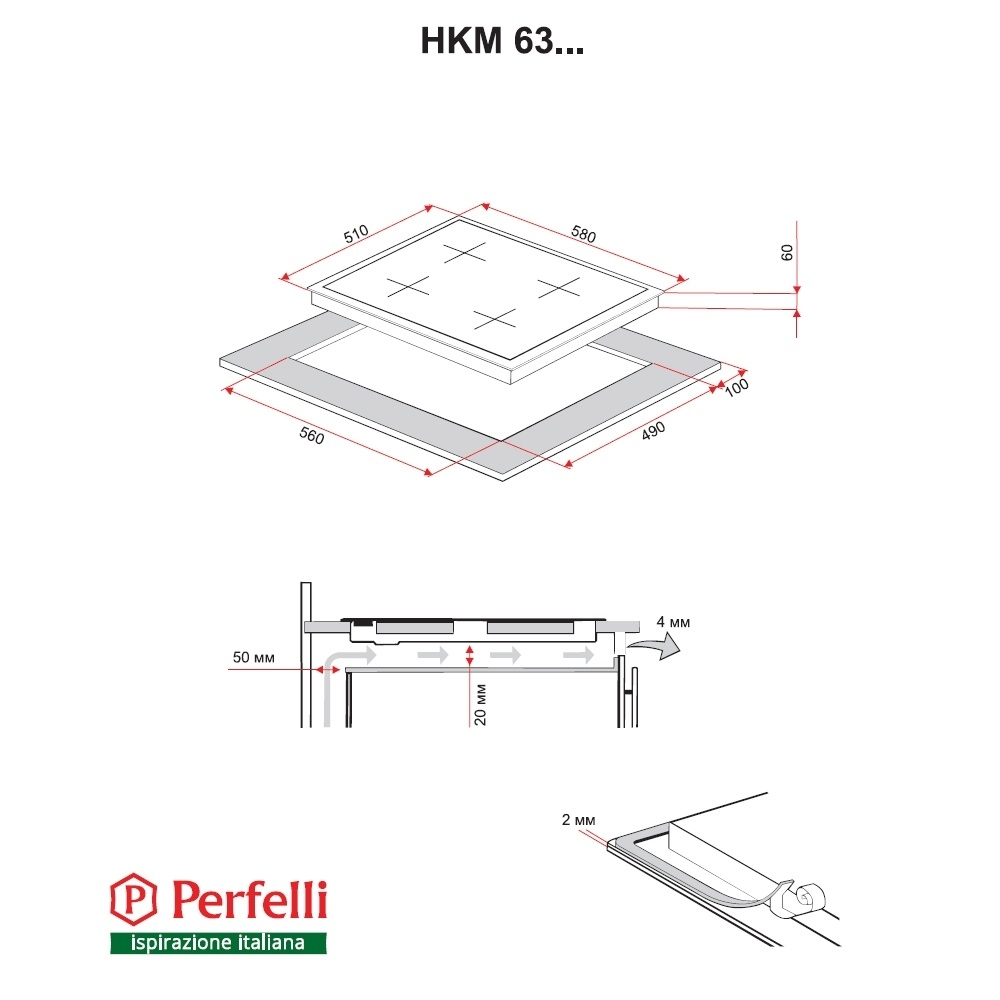 Поверхность газо-электрическая 3+1 Perfelli HKM 639 I