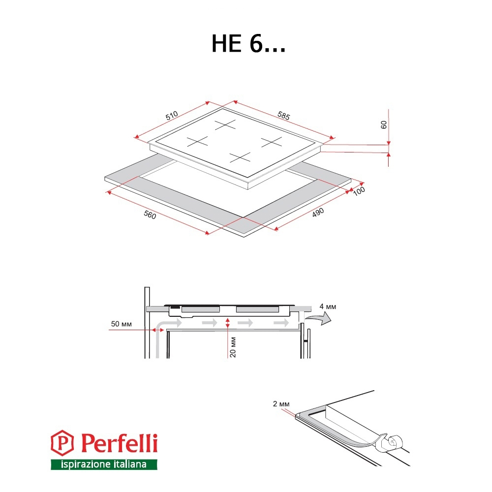 Electric traditional surface Perfelli HE 610 BL
