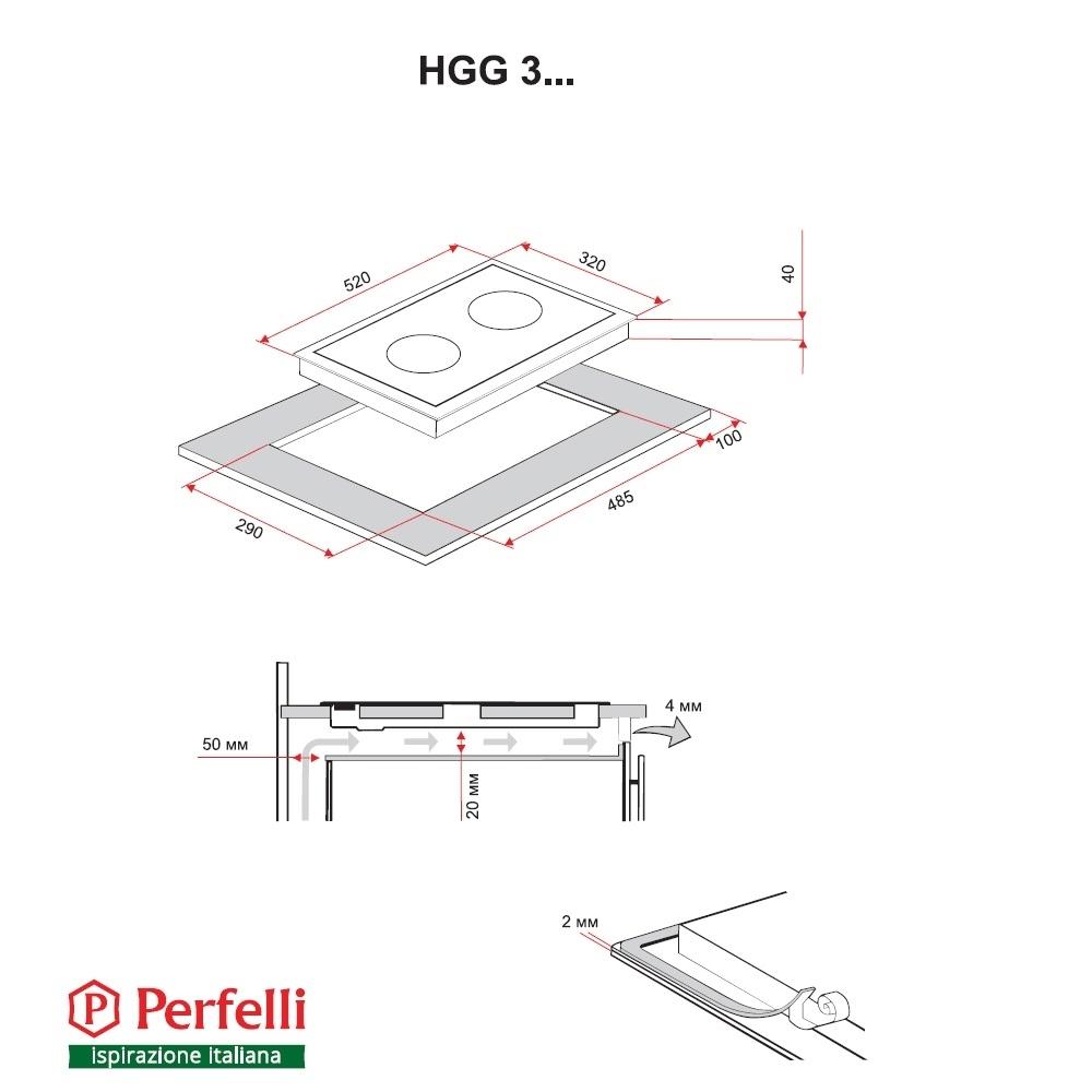 Поверхность газовая Domino на стекле Perfelli HGG 315 BL