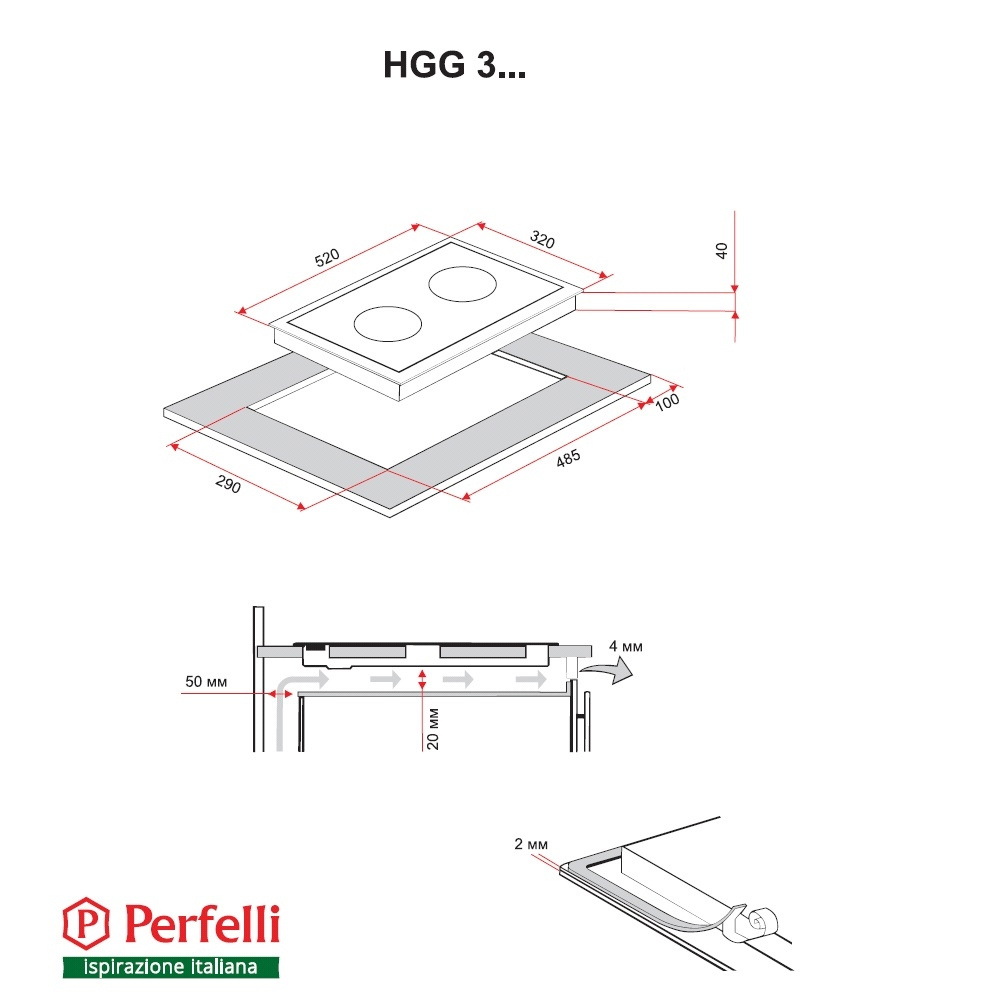 Gas surface Domino on glass Perfelli G 317 BL