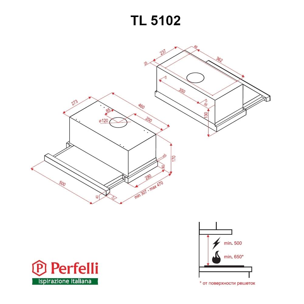 Вытяжка телескопическая Perfelli TL 5102 I